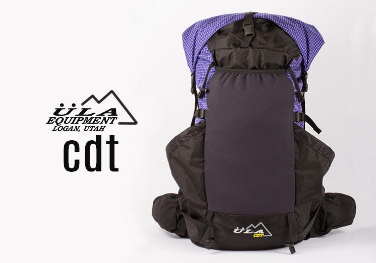 ac28696ab93e ULA CDT Review (54 L Backpack)
